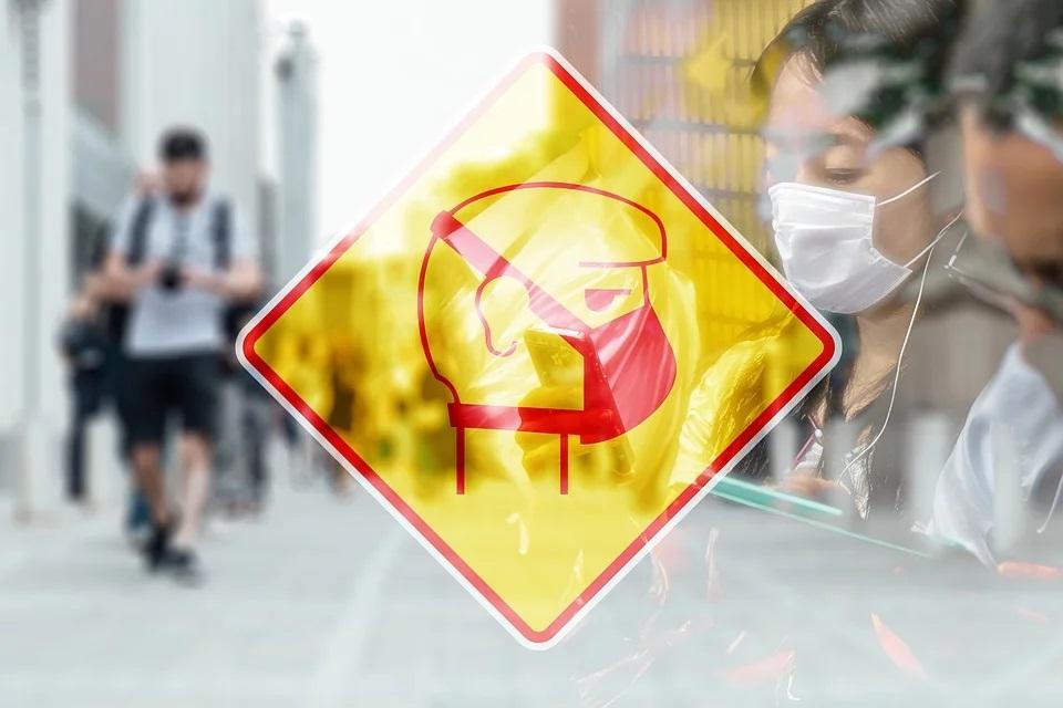 Mundschutz kaufen, Coronavirus in Deutschland, Mundschutz Online bestellen, Angst vor Corona