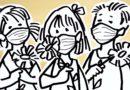 Mundschutz für Teenager kaufen   Coole Masken für Teenager online bestellen